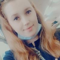 Анжелика Бастрикова