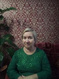 Кулапова Валентина