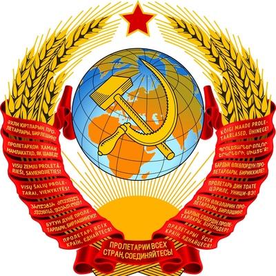 Святослав Холзаков