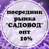 Парвиз Олимов