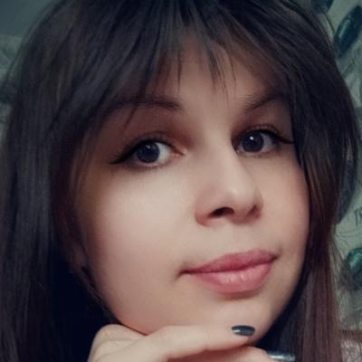 Оксана Емельянова