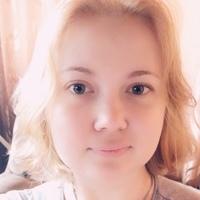Фотография анкеты Натальи Васиной ВКонтакте