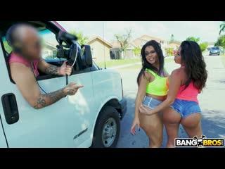Latina Booty Power - Jmac, Rose Monroe, Julianna Vega