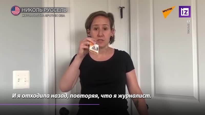 Пострадала продюсер Sputnik