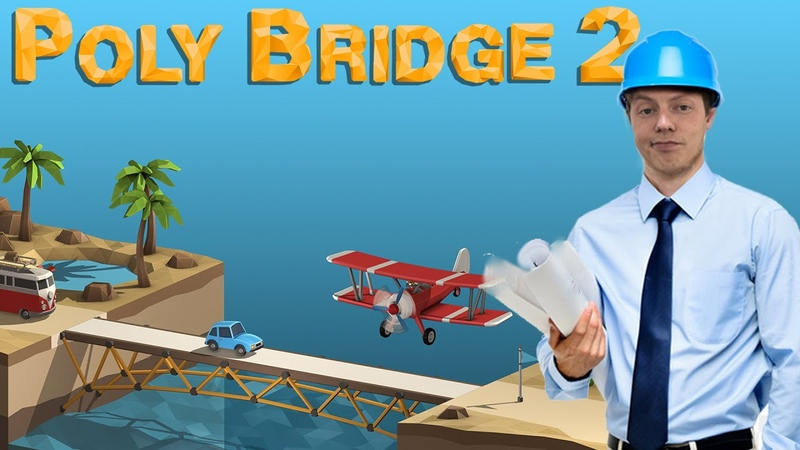 КУПЛЮ ДИПЛОМ ИНЖЕНЕРА И ПОЙДУ СТРОИТЬ МОСТЫ Poly Bridge 2 прохождение Стрим