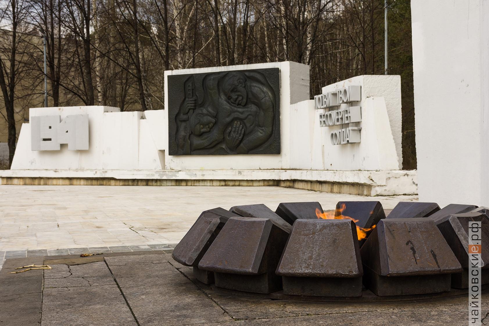 Площадь Победы, чайковский район, 2020 год