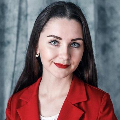 Джулия Искандарова