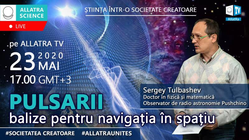 Pulsarii ca niște balize pentru navigația în spațiu Interviu cu astrofizicianul Tyulbashev S A PRAO AKC LPI