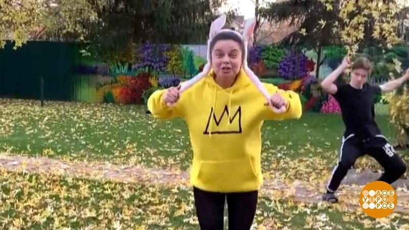 Наташа Королева цвет настроения жёлтый 30 05 2020