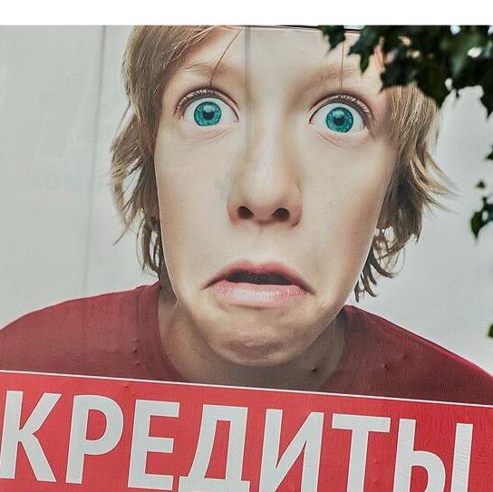 Больше половины россиян имеют непогашенные кредиты Треть из них выплачивает их с трудом. Об этом свидетельствуют результаты опроса, проведенного ВЦИОМом.По словам социологов, количество россиян,