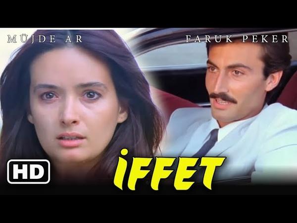 İFFET Türk Filmi Müjde Ar Faruk Peker