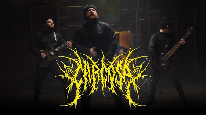 CARCOSA - A PLAGUE [OFFICIAL MUSIC VIDEO] (2020) SW EXCLUSIVE