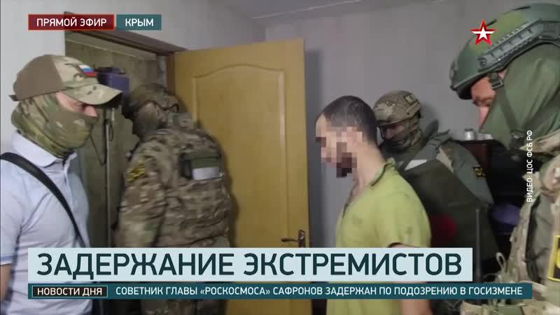 ФСБ задержала в Крыму трех главарей группировки Хизб ут Тахрир index