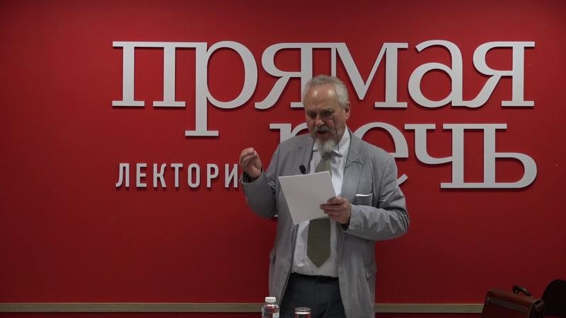 Зубов Андрей Ислам Курс по истории религий День 2