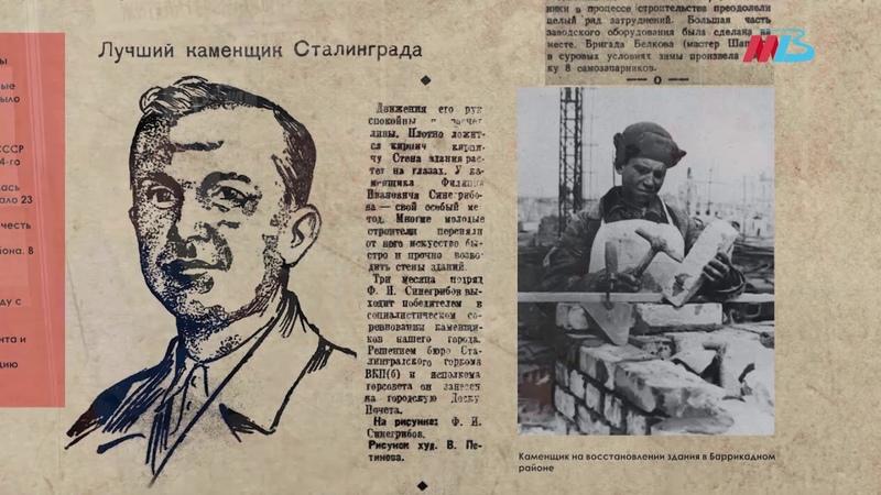 Тиф неразорвавшиеся бомбы и пленные как жил Сталинград в 1945 году