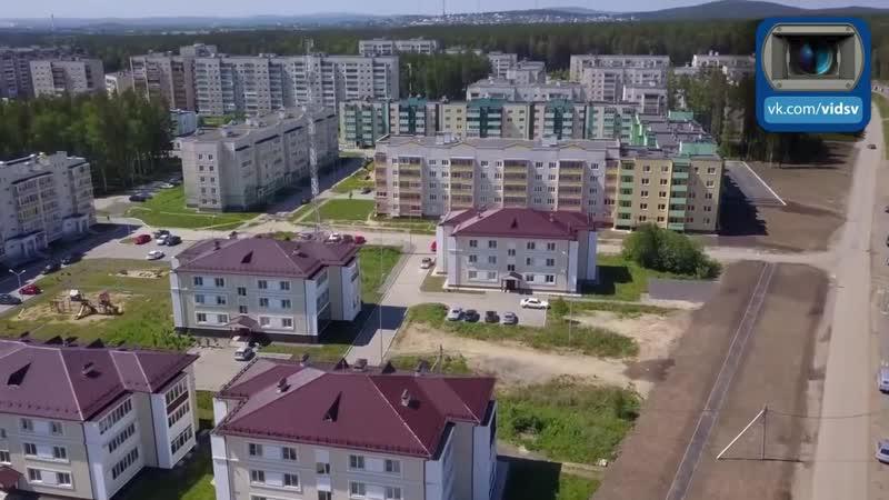 302-годовщина Полевского. С праздником город