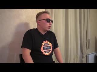 Вписка с АК-47 в Берёзе — Азино, биф Вити с Big Russian Boss и дисс на Дудя