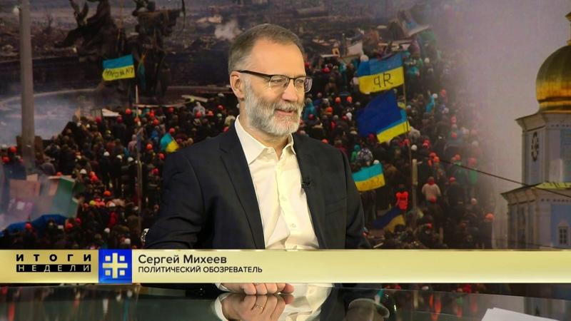 Сергей Михеев Холод, голод, нищета - куда Украину завели европейские мечты