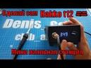 Hakko t12 комплект для сборки паяльной станции с Алиэкспресс инструкция по сборке