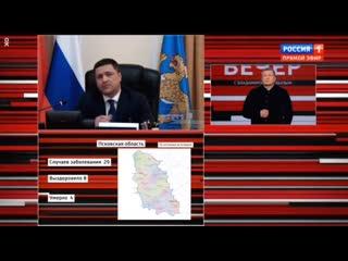 Михаил Ведерников на прямом включении в программе Вечер с Владимиром Соловьевым