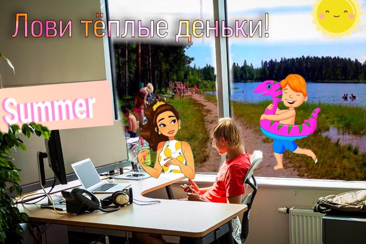 Каким будет лето на Урале