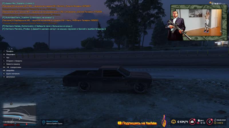 GTA 5 RP зарабатываю Picador