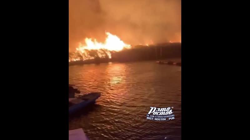 Пожар на острове возле лодочной станции в Азове 01 10 20 Это Ростов на Дону