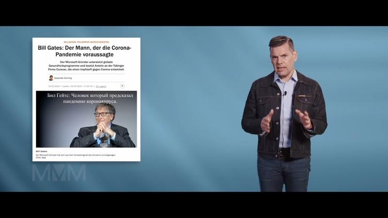 Билл Гейтс напрямую влияет на Меркель и главу Евросоюза Урсулу фон дер Ляйен Голос Германии