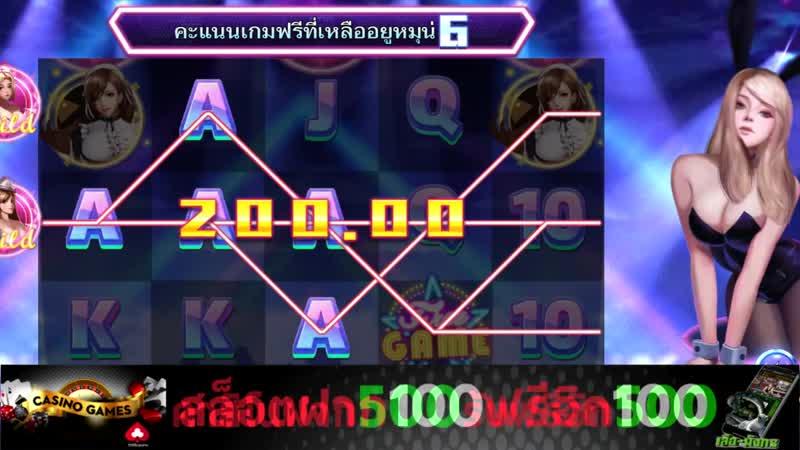 ฟรีโบนัส 100 500 บ สมัครฟรี 100% slot สล็อต JDB MG BBIN CQ9 สล็อตปลาทอง สล็อตยิงปลา