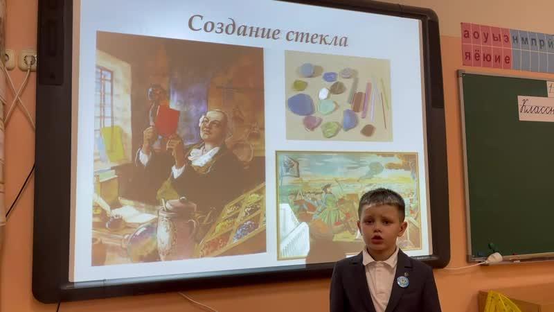 Савельев Владислав 1 А Вселенная Ломоносова