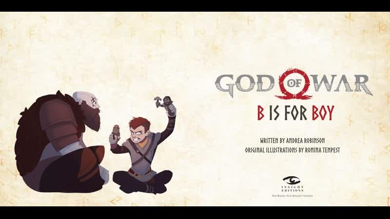 God of War B is for Boy