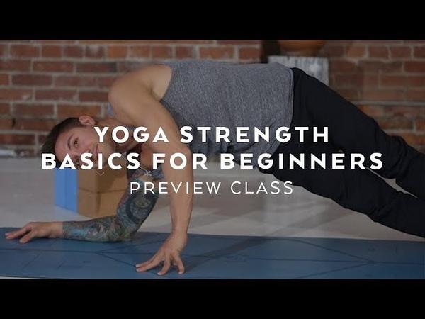 Basic Yoga Class for Beginners Dylan Werner Yoga