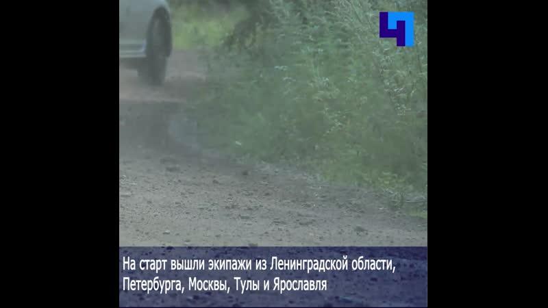 В Ленобласти состоялся этап Кубка России «Ралли-Выборг»