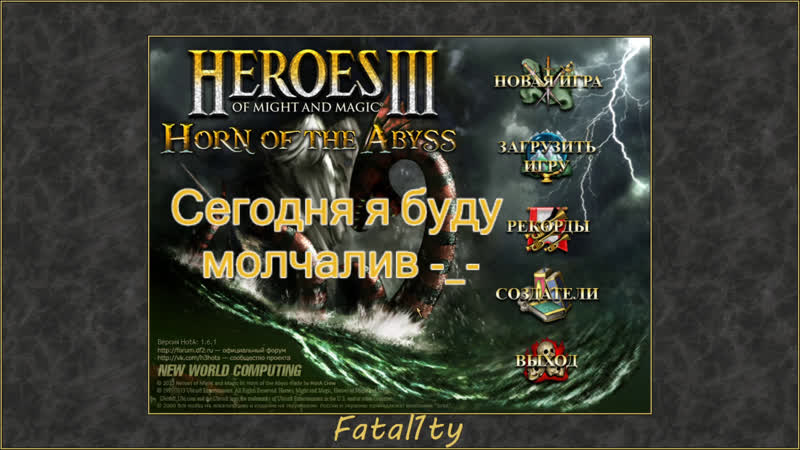 MAXIMIZED CHILL STREAM HEROES 3 HotA LOBBY RATE GOOD NIGHT ALL WELCOME Ru Eng