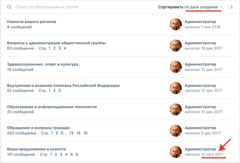 """Алёна Намлиева - Подробный разбор """"АллатРа"""" Опасности этого учения LE_kHSrtg1s"""