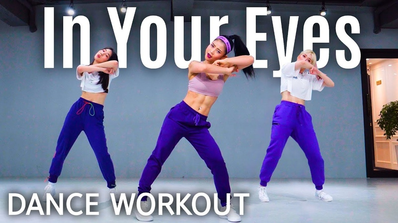 Dance Workout The Weeknd In Your Eyes feat Doja Cat MYLEE Cardio Dance Workout Dance Fitness