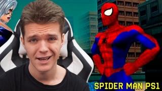 Spider Man 2000 и Spider-Man 2: Enter Electro (Полное Прохождение) Ночной стрим!