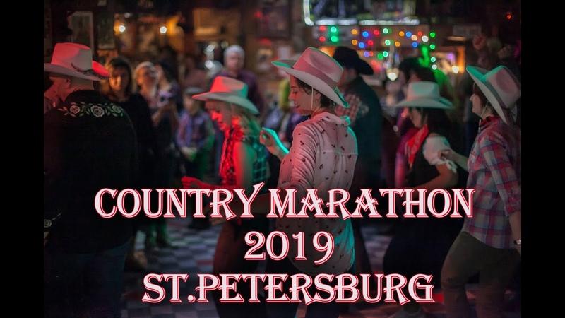 Country Marathon 2019