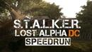 ПЕРВЫЙ SPEEDRUN S.T.A.L.K.E.R.: Lost Alpha DC (RTA Вреям 6:01:37) (IGT Время 5:41:05)