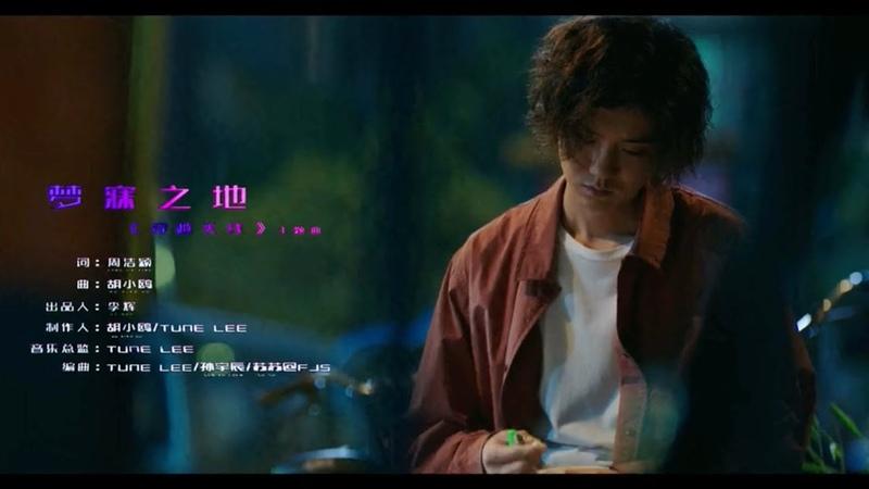 LuHan 鹿晗《CrossFire 穿越火线》主题曲《梦寐之地》 MV首发