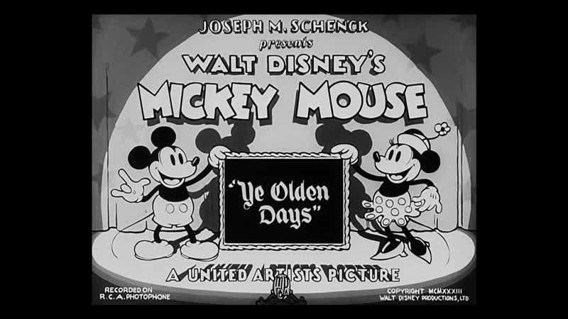 1933 04 08 Микки Маус О Да Деньки Былые BDRemux 1080p