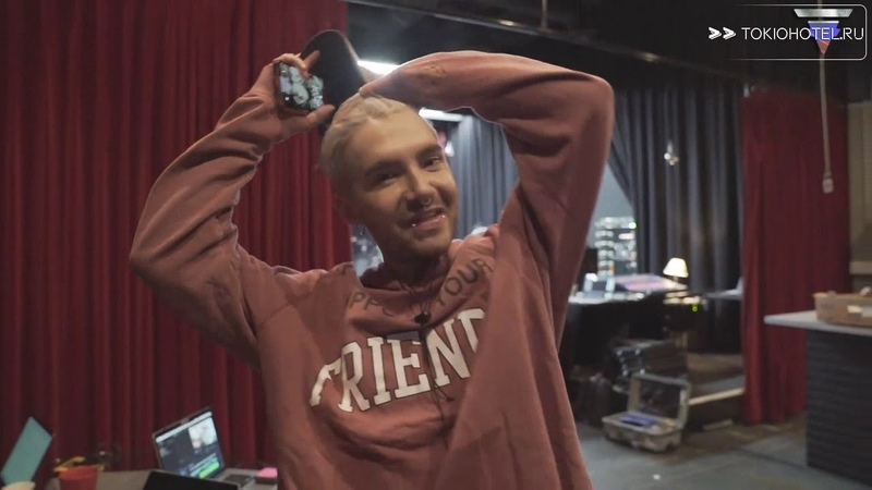 EP03 Once upon a time in Hollywood Tokio Hotel TV 2020 Official с русскими субтитрами