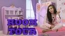 ROOM TOUR 2019 Моя комната Рум Тур